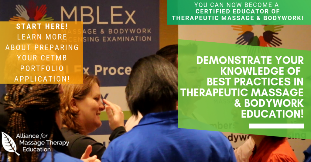 learn-more-about-CETMB-portfolio- demonstrate-your-knowledge-of-best-practices-in-massage-education-FB-banner